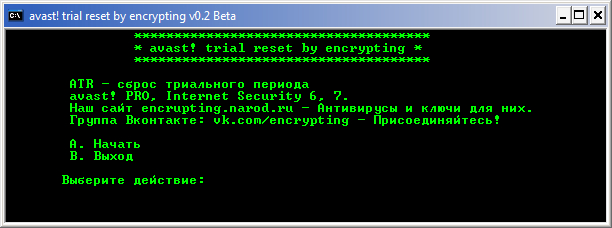 http://encrupting.narod.ru/2012-02-26_155955.jpg