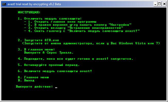 http://encrupting.narod.ru/2012-02-26_160002.jpg